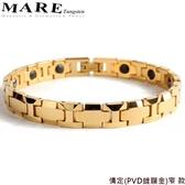 【MARE-鎢鋼】系列:情定(PVD鍍膜金)窄  款