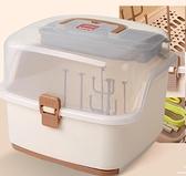 奶瓶收納架 可手提奶瓶架收納箱塑料奶粉盒兒童防塵干燥架TW【快速出貨八折搶購】