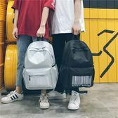 男生後背包   書包女韓版雙肩包男大容量簡約百搭電腦背包高中學生   ciyo黛雅