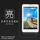 ◇亮面螢幕保護貼  Acer Iconia Tab 7 A1-713 平板保護貼 軟性 亮貼 亮面貼 保護膜