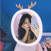 化妝鏡led化妝鏡帶燈補光網紅女宿舍桌面臺式梳妝鏡隨身便攜美妝小鏡子 阿卡娜