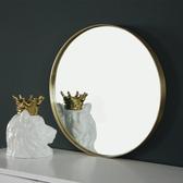 北歐衛生間浴室鏡化妝鏡廁所洗手間衛浴鏡壁掛鏡子大圓鏡裝飾鏡子 超值價