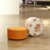 店長推薦▶矮凳小凳子圓沙發凳換鞋凳布藝