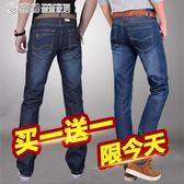 牛仔褲 夏季薄款男士牛仔褲男土直筒寬鬆休閒男褲青年夏天長褲子工作服 「繽紛創意家居」