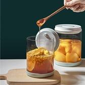 密封罐食品儲物罐防潮果醬玻璃瓶帶蓋【櫻田川島】