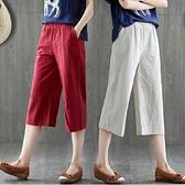 棉麻褲 純棉文藝大碼仿棉麻七分褲女褲夏季新款寬鬆闊腿直筒休閒褲女顯瘦
