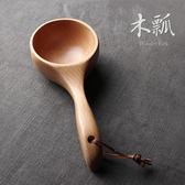 木瓢水瓢米瓢大木勺五谷米勺