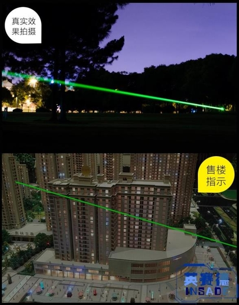 激光手電射筆售樓沙盤綠光遠射燈教練紅外線教鞭銷講筆【英賽德3C數碼館】