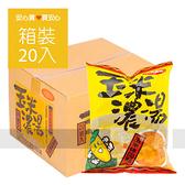 【大同國際】玉米濃湯,20包/箱,奶素