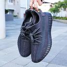 【現貨】 adidas Yeezy Bo...