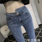 藍色牛仔褲女2020年春秋新款潮網紅設計感高腰顯瘦小腳褲九分褲子 小艾新品