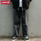 [買1送1]Levis 牛仔寬褲 男款 / Baggy 復古老爹褲 / 銀標Silver Tab系列 / 厚磅
