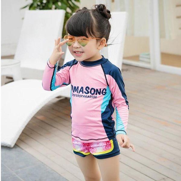 韓版兒童泳衣女孩潛水服女童防曬沖浪水母衣