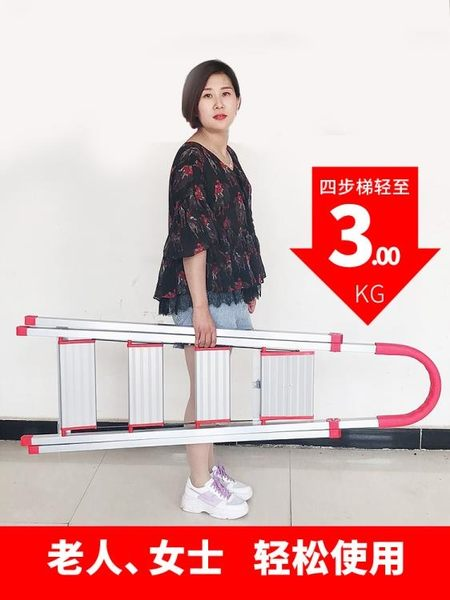 鋁梯 美傳鋁合金家用梯子加厚四步梯折疊扶梯樓梯多功能室內人字梯凳 都市韓衣