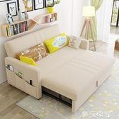 多功能沙發床1.8實木可折疊客廳小戶型雙人坐臥兩用1.5米簡約現代 igo摩可美家