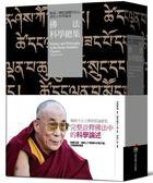 (二手書)佛法科學總集:廣說三藏經論關於色心諸法之科學論述(兩冊)