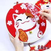 刺繡材料 孕期打發時間手工制作成人自繡材料包自制 BF14835【花貓女王】