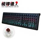 視博通 PHANTOM 幻影 機械鍵盤 BOX茶軸 中文
