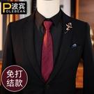 紅色免打結領帶拉錬酒紅色易拉領帶喜慶婚禮領帶男士新郎結婚領帶 檸檬衣舍