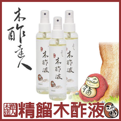 *WANG*《木酢達人》精餾木酢液噴霧150ml.台灣生產製造