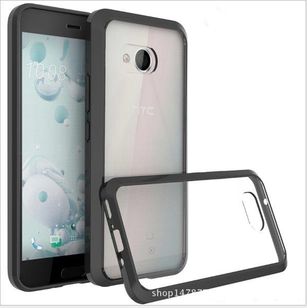 King*Shop~ HTC U11 5.5吋 晶透亞克力手機殼 TPU 邊框 歐美熱銷防摔透明殼