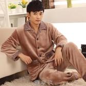 男士睡衣冬季開衫 法蘭絨秋冬款加厚加絨冬裝珊瑚絨純棉毛絨冬天 快速出貨