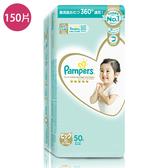 幫寶適 一級幫紙尿褲XL號150片(箱)【愛買】