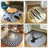 簡約北歐圓形地毯現代家用客廳茶幾臥室床邊床前可愛吊籃電腦椅墊   莫妮卡小屋  YXS