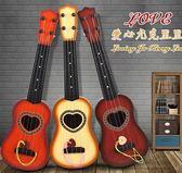 618好康又一發兒童小吉他玩具可彈奏初學仿真樂器琴