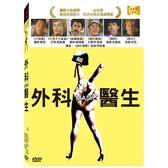 新動國際【外科醫生 M*A*S*H 1970】高畫質DVD
