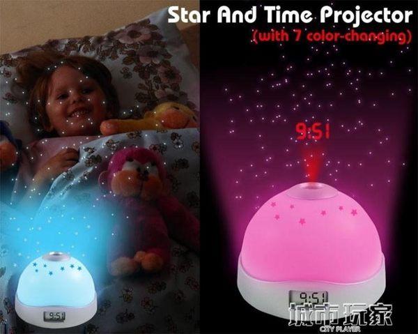 鬧鐘 兒童時間投影時鐘燈數字七彩變幻LED星空投影鬧鐘創意電子夜光鐘  下標免運