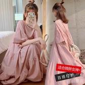 孕婦洋裝 夏天孕婦裝裙子2020新款大碼夏季喇叭袖減齡洋氣寬松遮肚洋裝潮 優尚良品