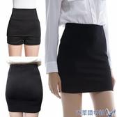窄裙 簡設中長款西裝職業裙包臀裙安全褲黑半身裙OL高彈力一步裙女 雙12
