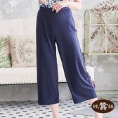 【岱妮蠶絲】俐落個性顯瘦美型蠶絲寬褲(深藍)