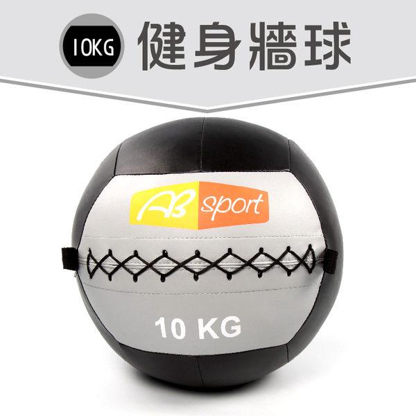 〔10KG~PVC款〕軟式皮革重力球/牆球/重量球/藥球/重量訓練/平衡訓練球