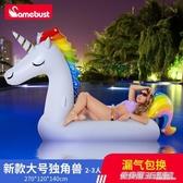 原版水上游泳圈充氣菠蘿彩虹披薩仙人掌浮排浮床游泳漂浮氣墊ATF  英賽爾