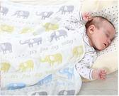 嬰兒抱被新生兒包被子春秋冬款純棉