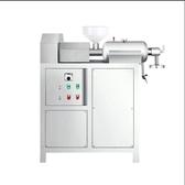 米粉機商用全自動酸辣粉創業設備多功能大型雲南米線機械DF  瑪麗蘇