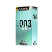 Okamoto岡本衛生套-003AE蘆薈10入x2盒