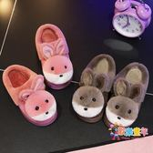 冬季兒童棉拖鞋男女童可愛卡通棉拖鞋防滑軟底保暖親子鞋