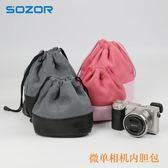 攝影背包 索尼A6000微單相機包富士XA5絨布袋佳能M6M100收納保護套單反內膽 潮先生