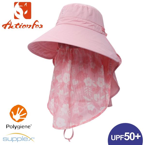 【ActionFox 挪威 抗UV透氣大遮陽帽《粉紅》】631-5087/防曬帽/圓盤帽/透氣/登山/園藝