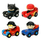正義聯盟  DC COMICS 變速旋風車 蝙蝠俠 閃電俠 超人 神力女超人 4入組