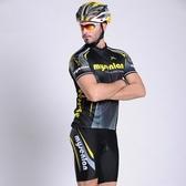 自行車衣套裝-含短袖腳踏車服+單車褲-加厚超透緊身男運動服69u4【時尚巴黎】