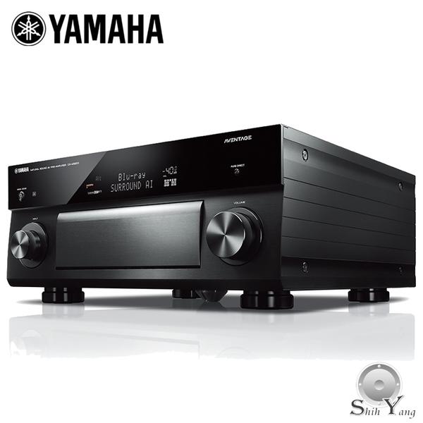 YAMAHA 山葉 CX-A5200 11.2聲道 AVENTAGE 前級擴大機【公司貨保固+免運】