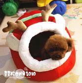 物床四季通用狗窩可拆洗蒙古包泰迪寵物窩狗房子貓窩比熊貴賓博美狗床歡樂聖誕節