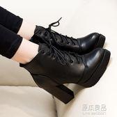 秋冬高跟鞋時尚百搭馬丁靴防水臺粗跟韓版短靴小跟系帶靴子女    原本良品