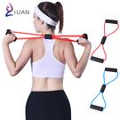 ILIAN 8字瑜珈彈力繩 運動拉力繩 手臂 臀部 健身 力量訓練 鍛鍊身體 伸展帶 運動塑形好幫手