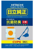 HITACHI 日立 吸塵器專用集塵紙袋 【CVP6】 (五枚入)