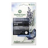 Herbalcare黑米養顏去汙面膜10ml 【康是美】